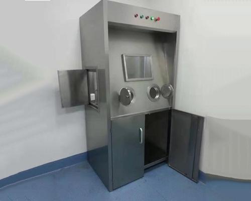 医用防护核医学